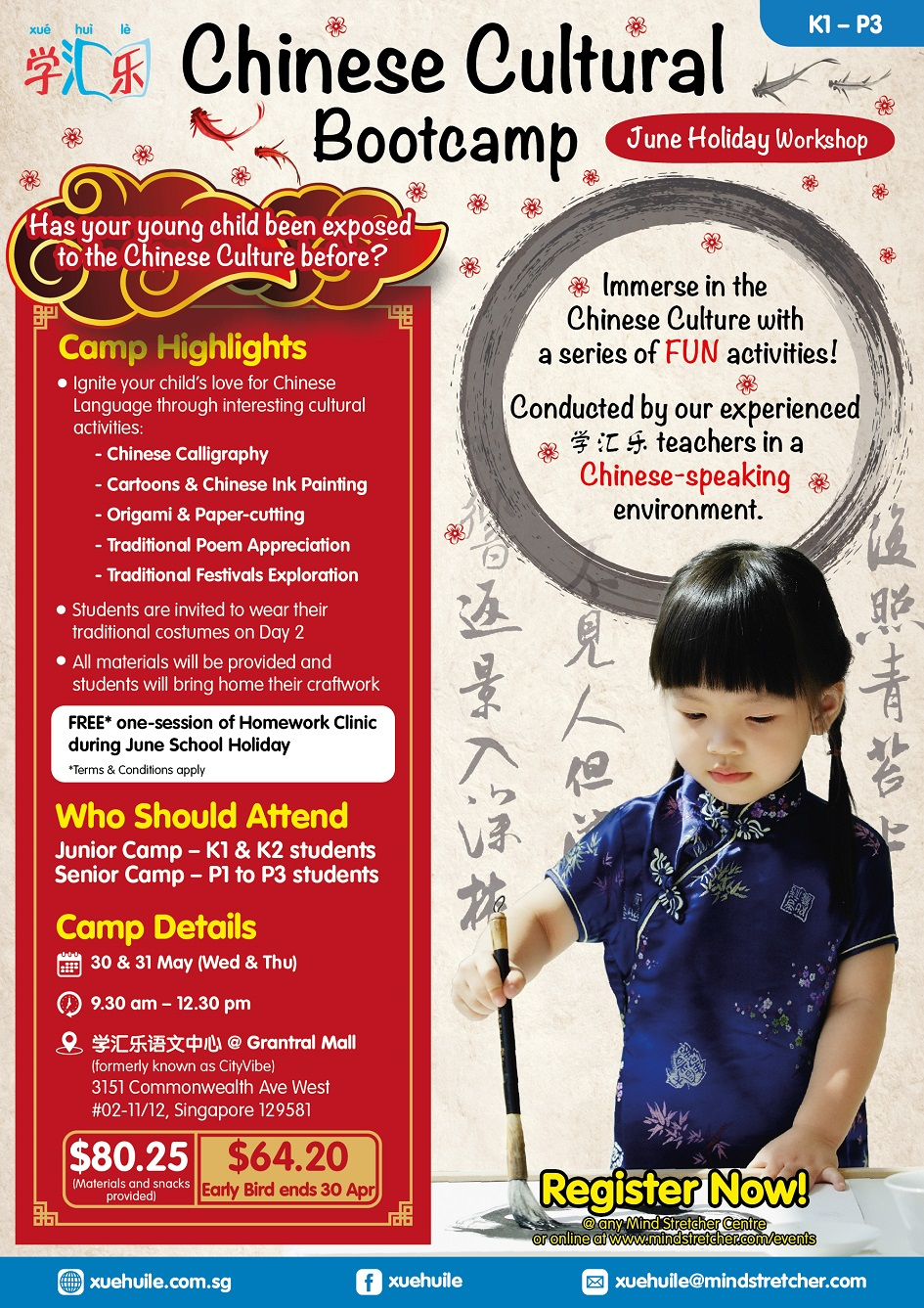 chinese cultural bootcamp